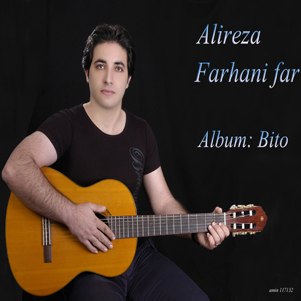 Alireza Farhanifar - In Rooza
