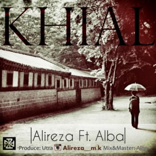 Alireza - Khial (Ft Alba)