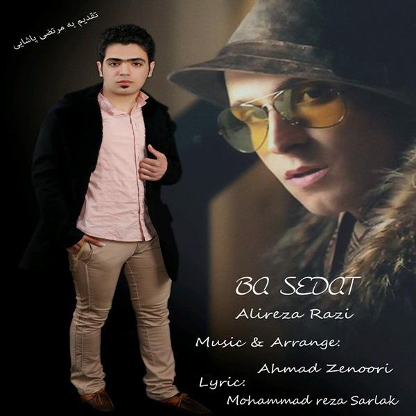 Alireza Razi - Ba Sedat