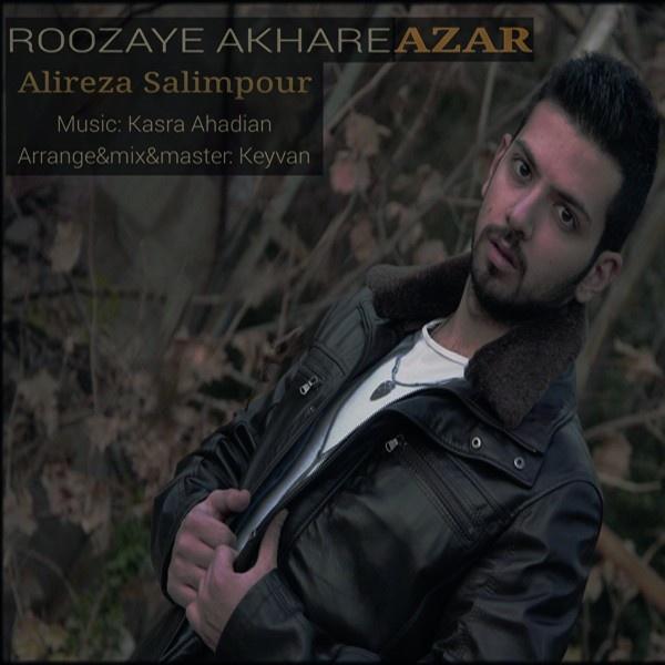 Alireza Salimpour - Roozaye Akhare Azar