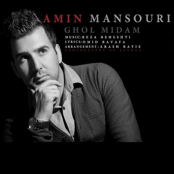 Amin Mansouri - Ghol Midam