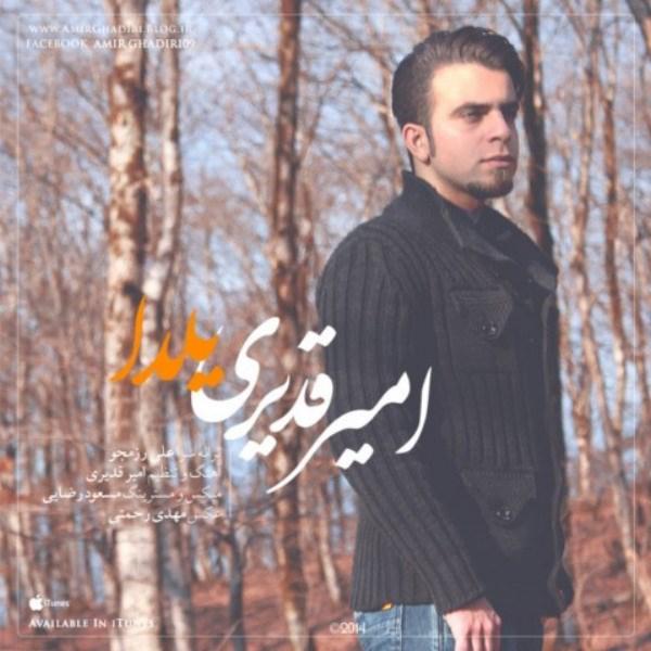 Amir Ghadiri - Yalda