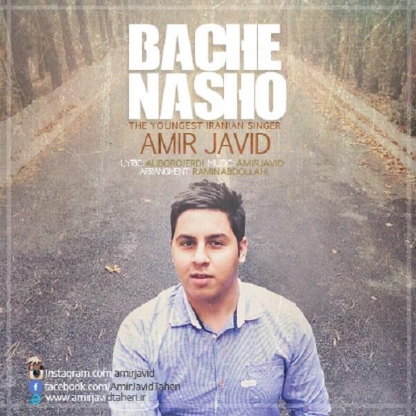 Amir Javid - Bache Nasho