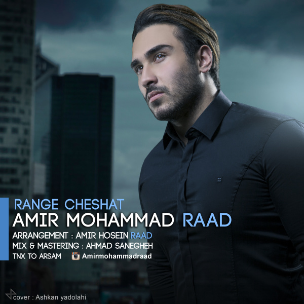 Amir Mohammad Rad - Range Cheshat