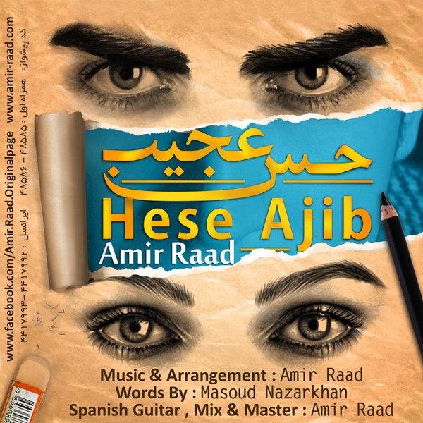 Amir Raad - Hese Ajib