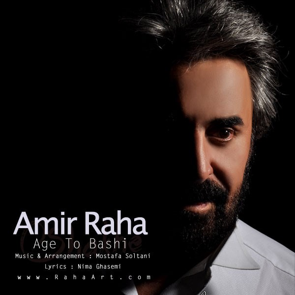 Amir Raha - Age To Bashi