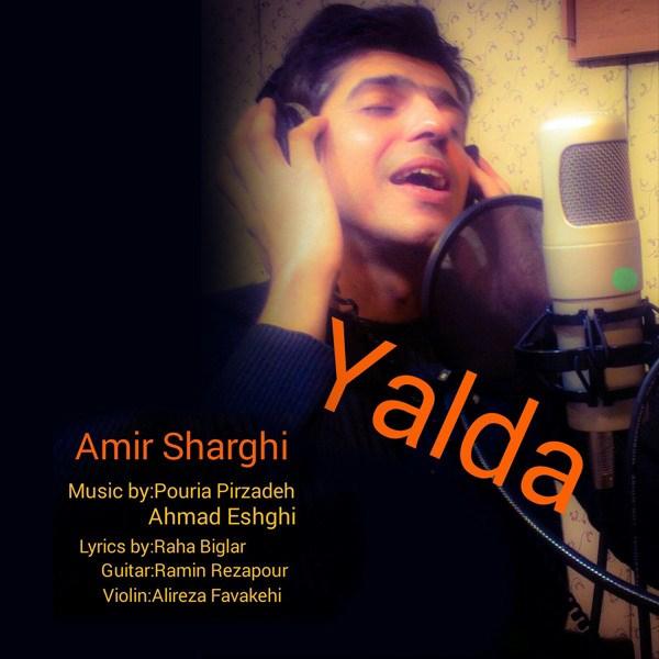 Amir Sharghi - Yalda