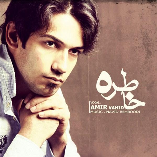 Amir Vahid - Khatereh