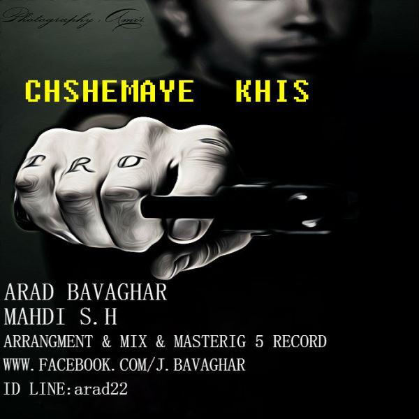 Arad & Mahdi S.H - Cheshmaye Khis