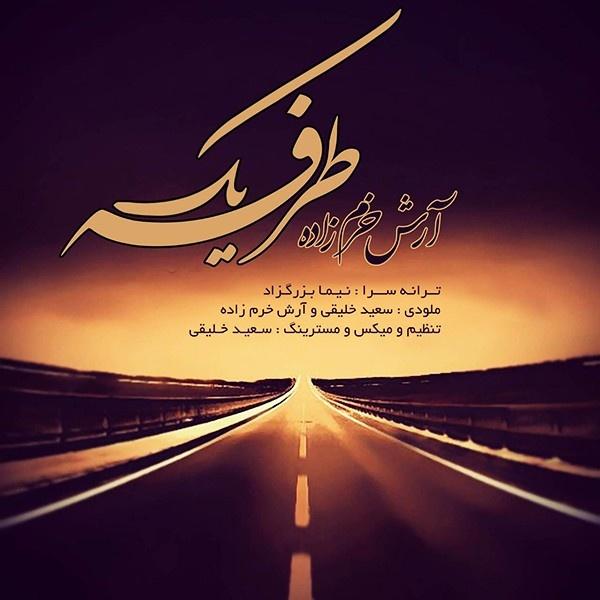 Arash Khoram Zadeh - Yek Tarafe