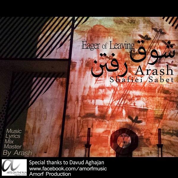 Arash Shafiei Sabet - Shoghe Raftan