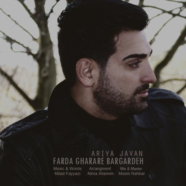 Ariya Javan - Farda Gharare Bargarde