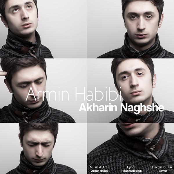 Armin Habibi - Akharin Naghshe