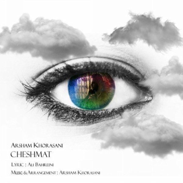 Arsham Khorasani - Cheshmat