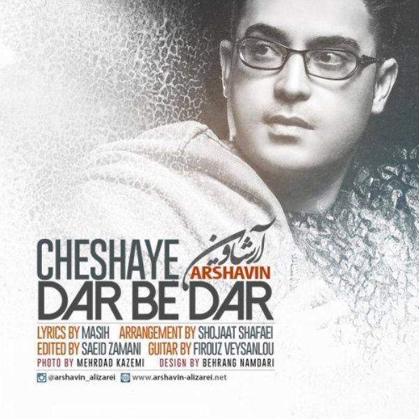 Arshavin - Cheshaye Dar Be Daram