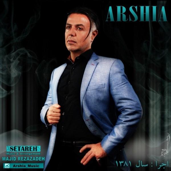 Arshia - Setareh