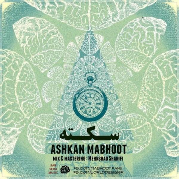 Ashkan Mabhoot - Sekte