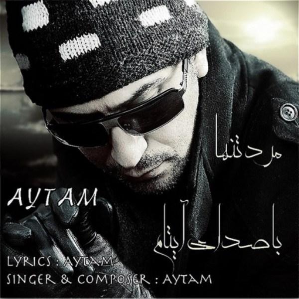 Aytam - Marde Tanha