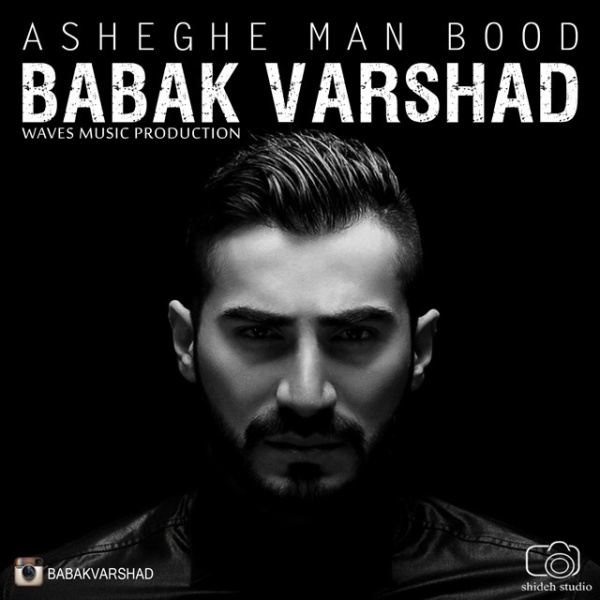 Babak Varshad - Asheghe Man Bood