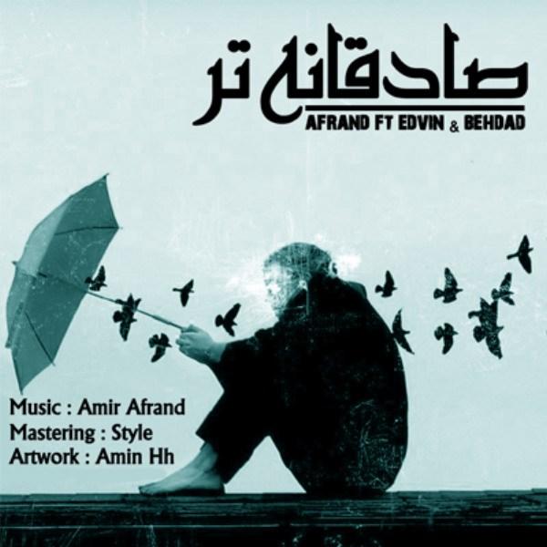 Behdad & Afrand & Edvin - Sadeghanetar
