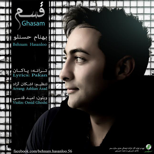 Behnam Hasanloo - Ghasam