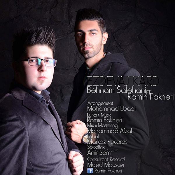 Behnam Salehani - Ezdevaj Kard (Ft Ramin Fakheri)