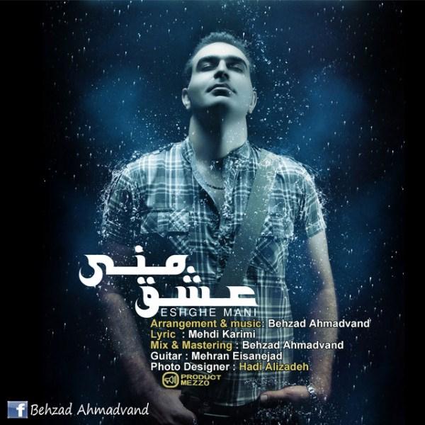 Behzad Ahmadvand - Donyaye Deltangi