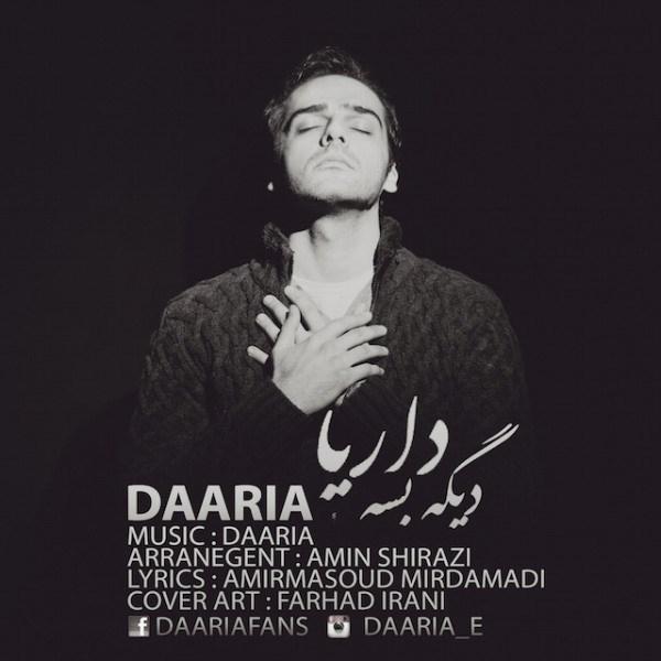 Daaria - Dige Basse