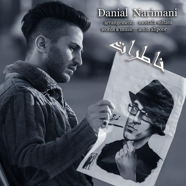 Danial Narimani - Khaterat