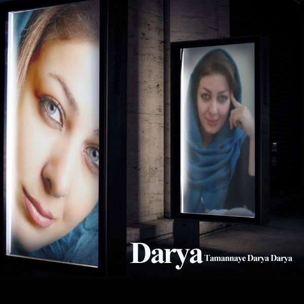 Darya - Tamannaye Darya