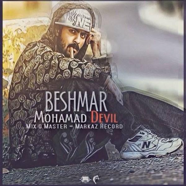 Devil - Beshmar