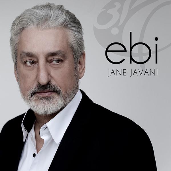 Ebi - Ye Mardi