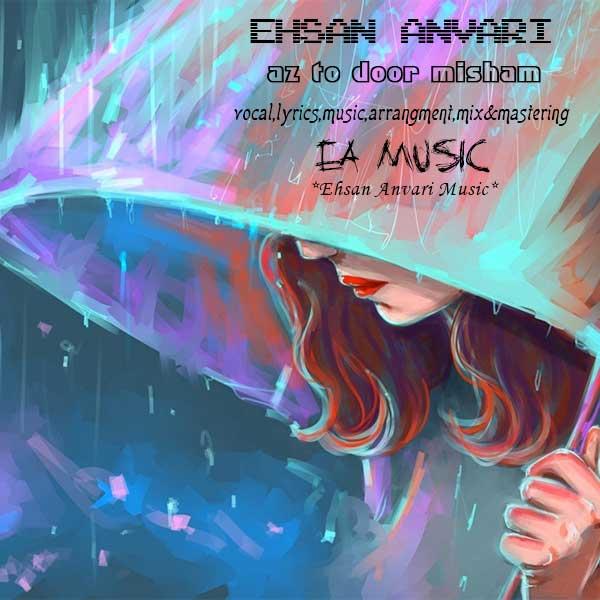 Ehsan Anvari - Az To Door Misham