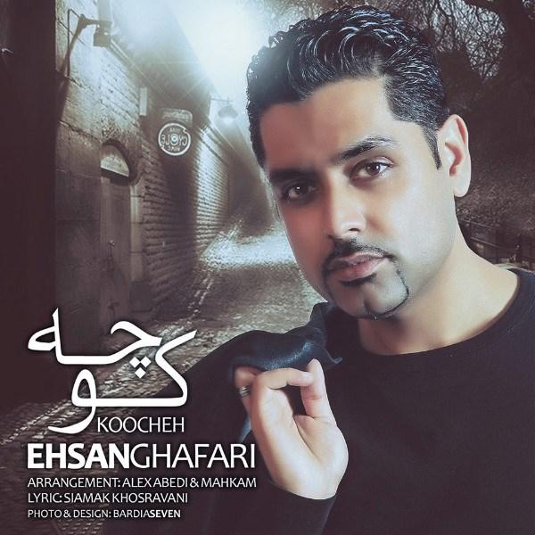 Ehsan Ghafari - Kouche