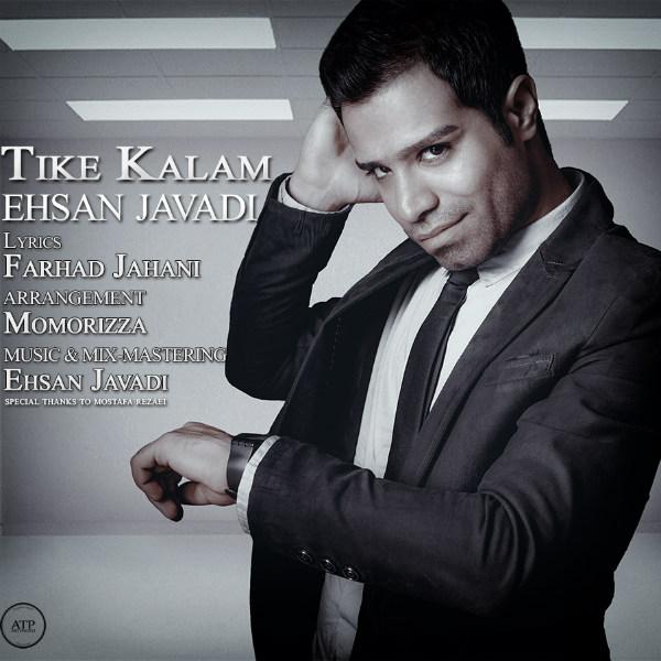 Ehsan Javadi - Tike Kalam