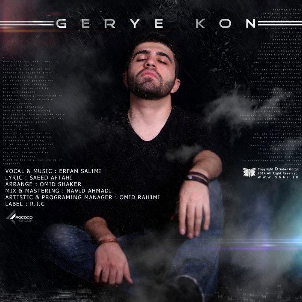 Erfan Salimi - Gerye Kon