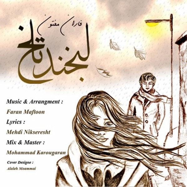 Faran Maftoon - Labkhande Talkh
