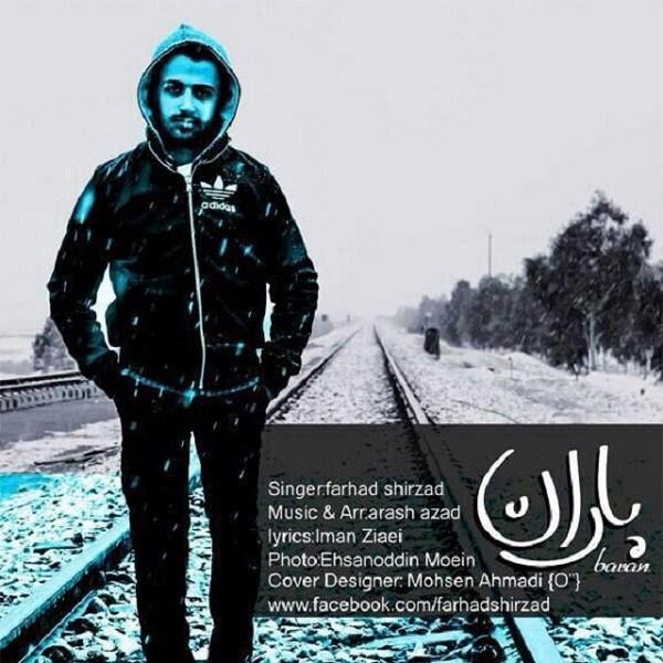 Farhad Shirzad - Baran