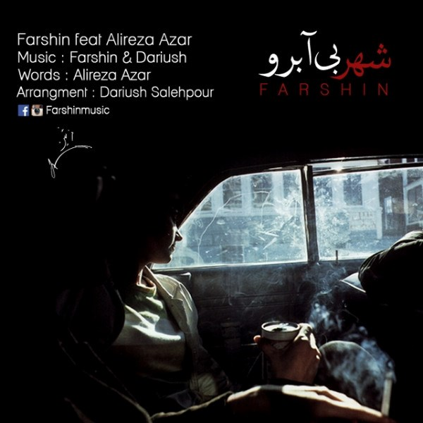 Farshin - Shahre Bi Aberoo