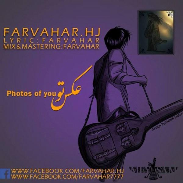 Farvahar - Axe To (Ft Hj)