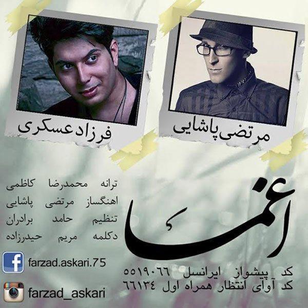 Farzad Askari - Eghma (New version)