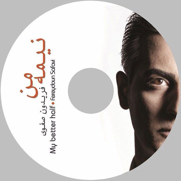 Fereydoun Safavi - Gole Nazam