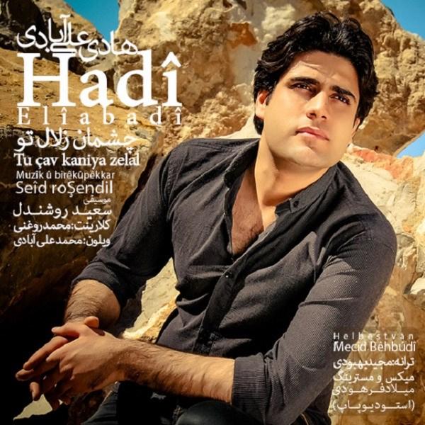 Hadi Ali Abadi - Cavkaniya Zelal