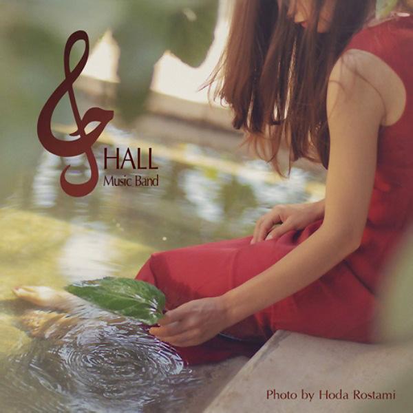 Hall Music Band - Tabestan