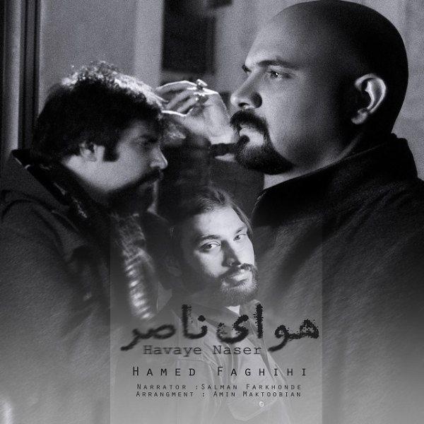 Hamed Faghihi - Havaye Naser