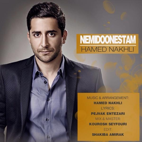 Hamed Nakhli - Nemidoonam
