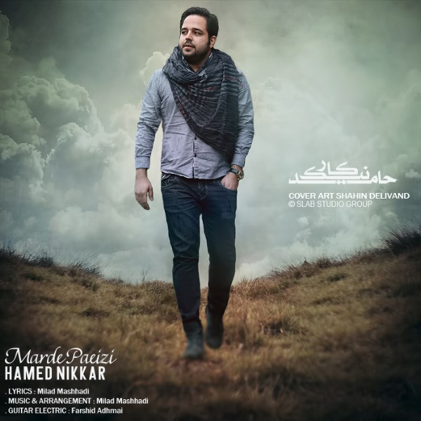 Hamed Nikkar - Marde Paeizi
