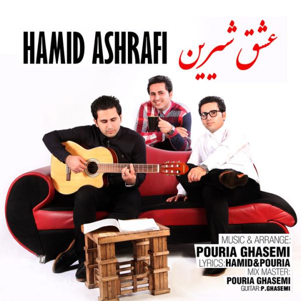 Hamid Ashrafi - Eshghe Shirin
