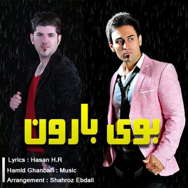 Hamid Ghanbari - Booye Baroon (Ft Shahroz Ebdali)
