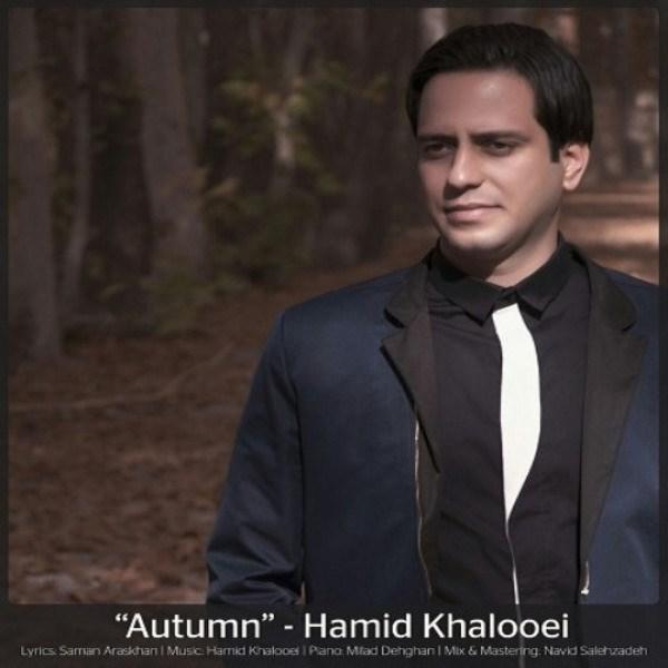 Hamid Khalooei - Autumn